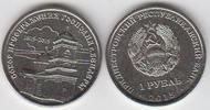 1 Rubel 2015 Transnistrien- Moldawien Moldova Bendery Stadtgründung unz... 2,00 EUR  zzgl. 4,50 EUR Versand