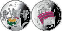 5 Euro 2015 Lettland - Latvija - Latvia Märchenmünze 'Fünf Katzen' Poli... 139,00 EUR kostenloser Versand
