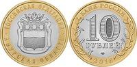 10 Rubel 2016 Rußland - Russia Amur Oblast - Russische Föderation Stemp... 2,00 EUR  zzgl. 4,50 EUR Versand