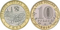 10 Rubel 2016 Rußland - Russia Rschew - Russische Föderation Stempelgla... 2,00 EUR  zzgl. 4,50 EUR Versand