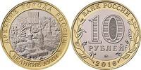 10 Rubel 2016 Rußland - Russia Wielikie Luki - Russische Föderation Ste... 2,00 EUR  zzgl. 4,50 EUR Versand