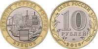 10 Rubel 2016 Rußland - Russia Subsow  - Russische Föderation Stempelgl... 2,00 EUR  zzgl. 4,50 EUR Versand