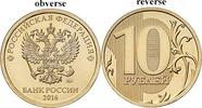 10 Rubel 2016 M Rußland Umlaufmünze neu Mit Zarenadler unzirkuliert  2,00 EUR  zzgl. 4,50 EUR Versand