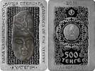 """100 Tenge mit Certificate + Box 2014 Kasachstan """"Kul Tegin"""" Schätze der... 69,00 EUR  zzgl. 4,50 EUR Versand"""