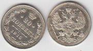 15 Kopeken 1915 Rußland - Russia Umlaufmünze vz - fast Stgl.!  9,00 EUR  zzgl. 4,50 EUR Versand