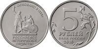 5 Rubel 2016 Rußland - Russia 170 Jahre Russische Historische Gesellsch... 2,50 EUR  zzgl. 4,50 EUR Versand
