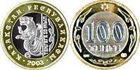 100 Tenge 2003 Kasachstan 10 Jahre Tenge-Währung Motiv 1 Schneeleopard ... 3,00 EUR  zzgl. 4,50 EUR Versand