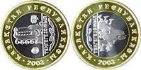 100 Tenge 2003 Kasachstan 10 Jahre Tenge-Währung Motiv 3 Wolf unzirkuli... 3,00 EUR  zzgl. 4,50 EUR Versand