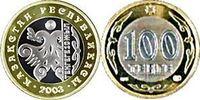 100 Tenge 2003 Kasachstan 10 Jahre Tenge-Währung Motiv 4 Vogel unzirkul... 3,00 EUR  zzgl. 4,50 EUR Versand