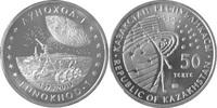 50 Tenge 2010 Kasachstan - Kasahkstan Lunochod- Weltraumprogramm Stgl. ... 4,00 EUR  zzgl. 4,50 EUR Versand