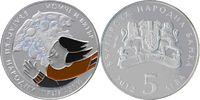 5 Lewa 2012 Bulgarien - Bulgaria Märchen: Der Junge und der Wind Polier... 29,00 EUR  zzgl. 4,50 EUR Versand