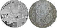 """50 Tenge 2013 Kasachstan """"Sitten und Bräuche: Sunyindir"""" Stempelglanz ... 1,25 EUR  zzgl. 4,50 EUR Versand"""