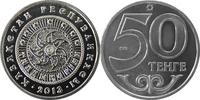50 Tenge 2013 Kasachstan Taldykorgan - Städteserie Nr.8 Stempelglanz  1,00 EUR  zzgl. 4,50 EUR Versand