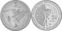 50 Tenge 2013 Kasachstan Internationale Raumstation Stempelglanz  3,00 EUR  zzgl. 4,50 EUR Versand