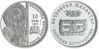 10 Lewa 2013 Bulgarien Bulgaria Bachovo Kloster- Klöster und Kirchen in... 55,00 EUR  zzgl. 4,50 EUR Versand