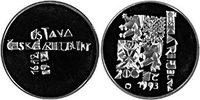 200 KRONEN RAR (!) 1993 Tschechien / Czech Republic Tschechische Verfas... 26,00 EUR  zzgl. 4,50 EUR Versand