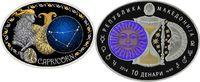 """Mazedonien - Macedonia 10 Denari Sternzeichen """"Steinbock - Capricorn"""""""