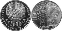 50 Tenge 2013 Kasachstan M. Schumbajew Dichter Stempelglanz feinst  2,00 EUR  zzgl. 4,50 EUR Versand