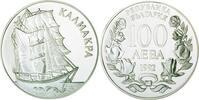 "1000 Lewa Silber 1996 Bulgarien / Bulgaria ""Segelschiff Kaliakra"" PP Pr... 24,00 EUR  zzgl. 4,50 EUR Versand"