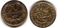 50 Stotinki 1937 Bulgarien - Bulgaria 50 Stotinki Boris III. fast vzgl ... 4,00 EUR  zzgl. 4,50 EUR Versand