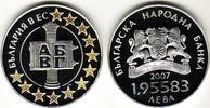1,95583 Lewa = 1 EUR 2007 Bulgarien / Bulgaria Bulgarien - in der Europ... 59,00 EUR  zzgl. 4,50 EUR Versand