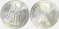 1 Lew 1969 Bulgarien - Bulgaria 25. Jahrestag der sozialistischen Revol... 2,00 EUR  zzgl. 4,50 EUR Versand
