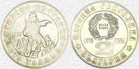 "2 Lewa 1976 Bulgarien - Bulgaria - Бълг ""100. JT Aprilaufstand von 1876... 8,00 EUR  zzgl. 4,50 EUR Versand"