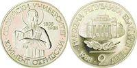 2 Lewa 1988 Bulgarien - Bulgaria - Бълг 100 Jahre Universität Sofia -  ... 4,00 EUR  zzgl. 4,50 EUR Versand
