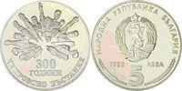 5 Lewa 1988 Bulgarien - Bulgaria - Бълг 300. Jahrestag des Aufstands vo... 8,00 EUR  zzgl. 4,50 EUR Versand