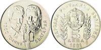 5 Lewa 1981 Bulgarien - Bulgaria - Бълг Botew und Petöfi - Freundschaft... 6,00 EUR  zzgl. 4,50 EUR Versand