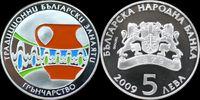 5 Lewa 2009 Bulgarien - Bulgaria Töpferei- Kunst und Handwerk in Bulgar... 29,00 EUR18,00 EUR  zzgl. 4,50 EUR Versand