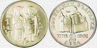 2 Lewa 1981 Bulgarien - Bulgaria 1300 Jahre Bulgarien – Festung Zarewit... 4,00 EUR  zzgl. 4,50 EUR Versand