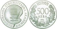 "500 Lewa 1996 Bulgarien / Bulgaria ""Tagung des Nordatlantikpakts (NATO)... 15,00 EUR  zzgl. 4,50 EUR Versand"