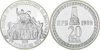 20 Lewa 1988 Bulgarien - Bulgaria 110. Jahrestag der Befreiung Bulgarie... 15,00 EUR  zzgl. 4,50 EUR Versand