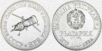 10 Lewa 1979 Bulgarien - Bulgaria Gemeinsamer Raumflug UdSSR-Bulgarien ... 39,00 EUR  zzgl. 4,50 EUR Versand