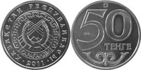 50 Tenge 2011 Kasachstan Karaganda - Städteserie Nr. 3 Stempelglanz  1,00 EUR  zzgl. 4,50 EUR Versand