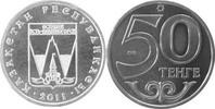 50 Tenge 2011 Kasachstan Ust-Kamenogorsk  Städteserie Nr. 2 Stempelglanz  1,00 EUR  zzgl. 4,50 EUR Versand