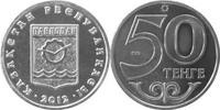 50 Tenge 2012 Kasachstan Pawlodar - Städteserie Nr. 4 Stempelglanz  3,00 EUR  zzgl. 4,50 EUR Versand