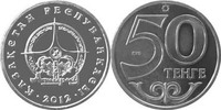 50 Tenge 2012 Kasachstan Atyrau- Städteserie Nr. 5 Stempelglanz  1,00 EUR  zzgl. 4,50 EUR Versand