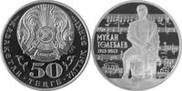 50 Tenge 2013 Kasachstan M. Tulebayev 100. Geburtstag des Musikers Stem... 2,70 EUR  zzgl. 4,50 EUR Versand