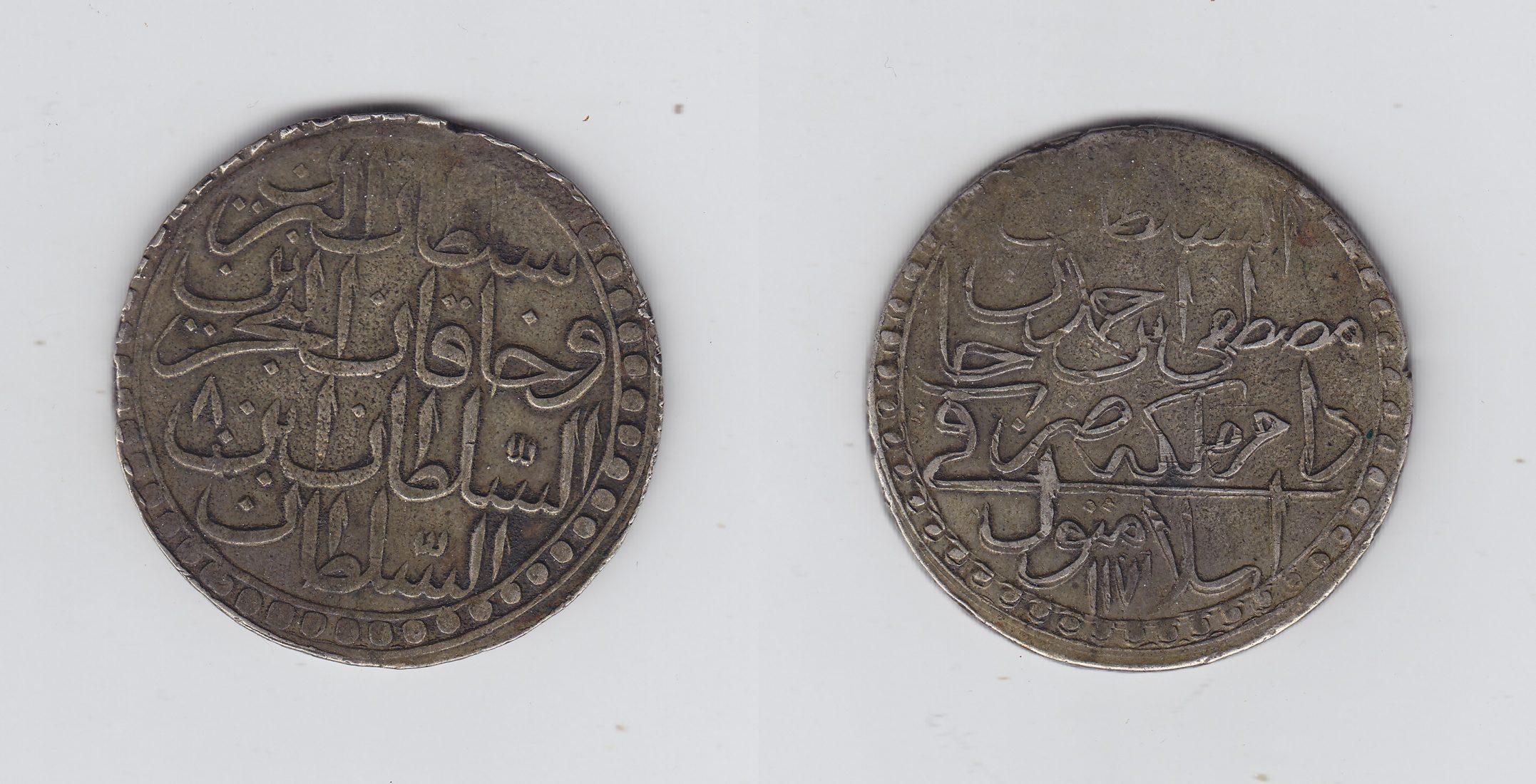Türkei 2 Zolota 1171AH ss