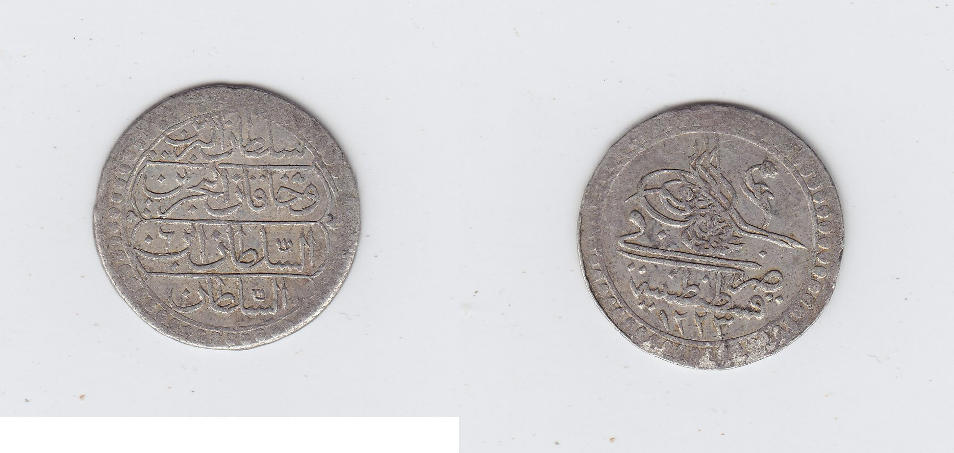 Türkei 10 Para 1223 ss-vz