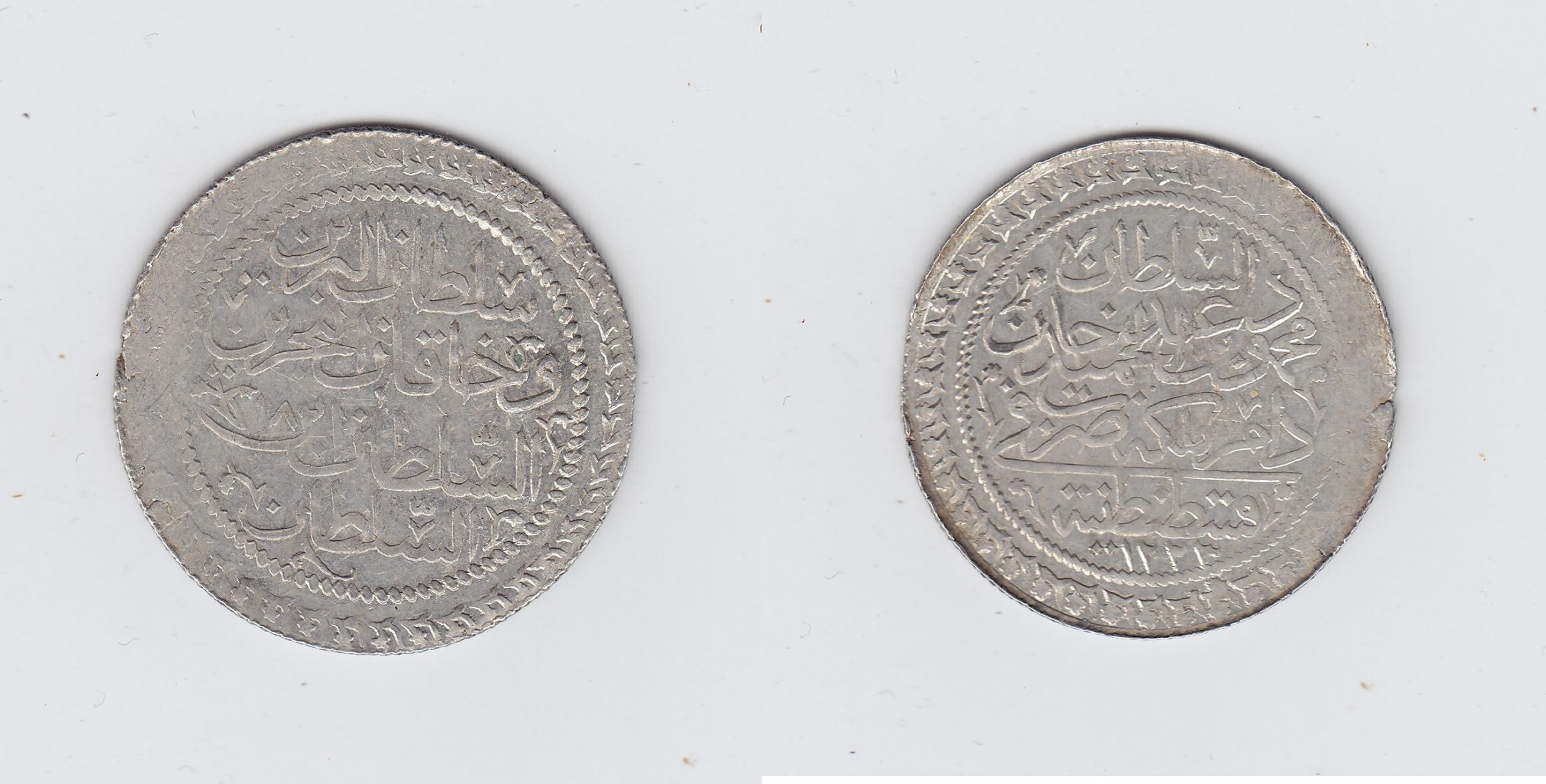 Türkei Doppelzolota 1223/18 vz