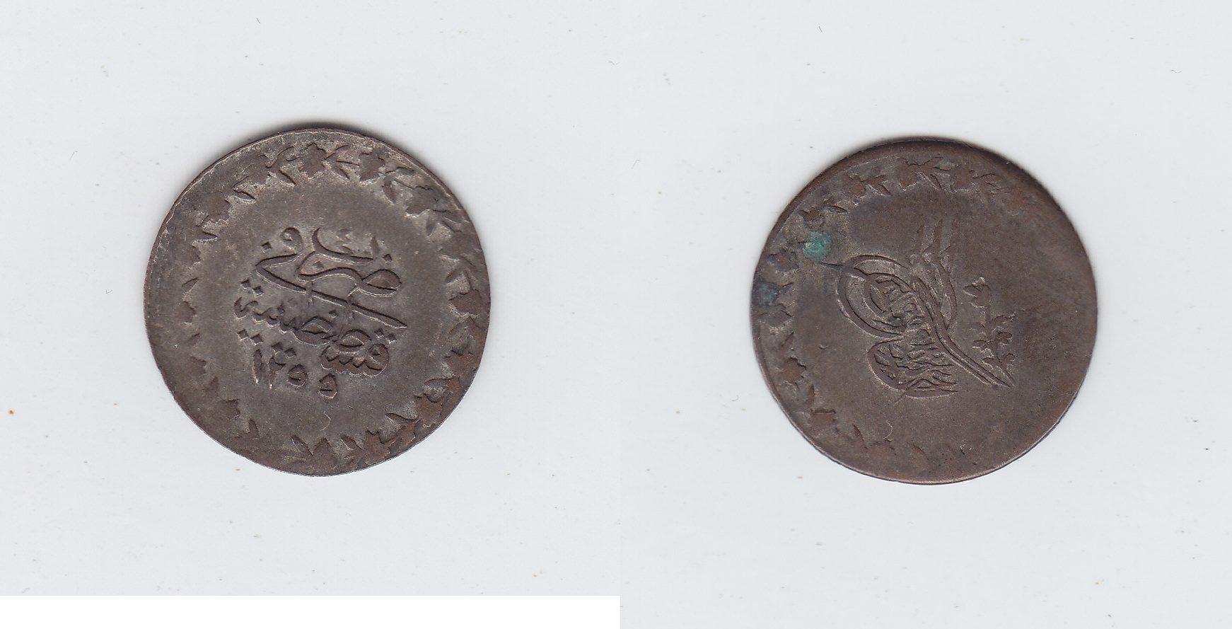 Türkei 20 Para 1255 ss+ Abbildung ähnlich