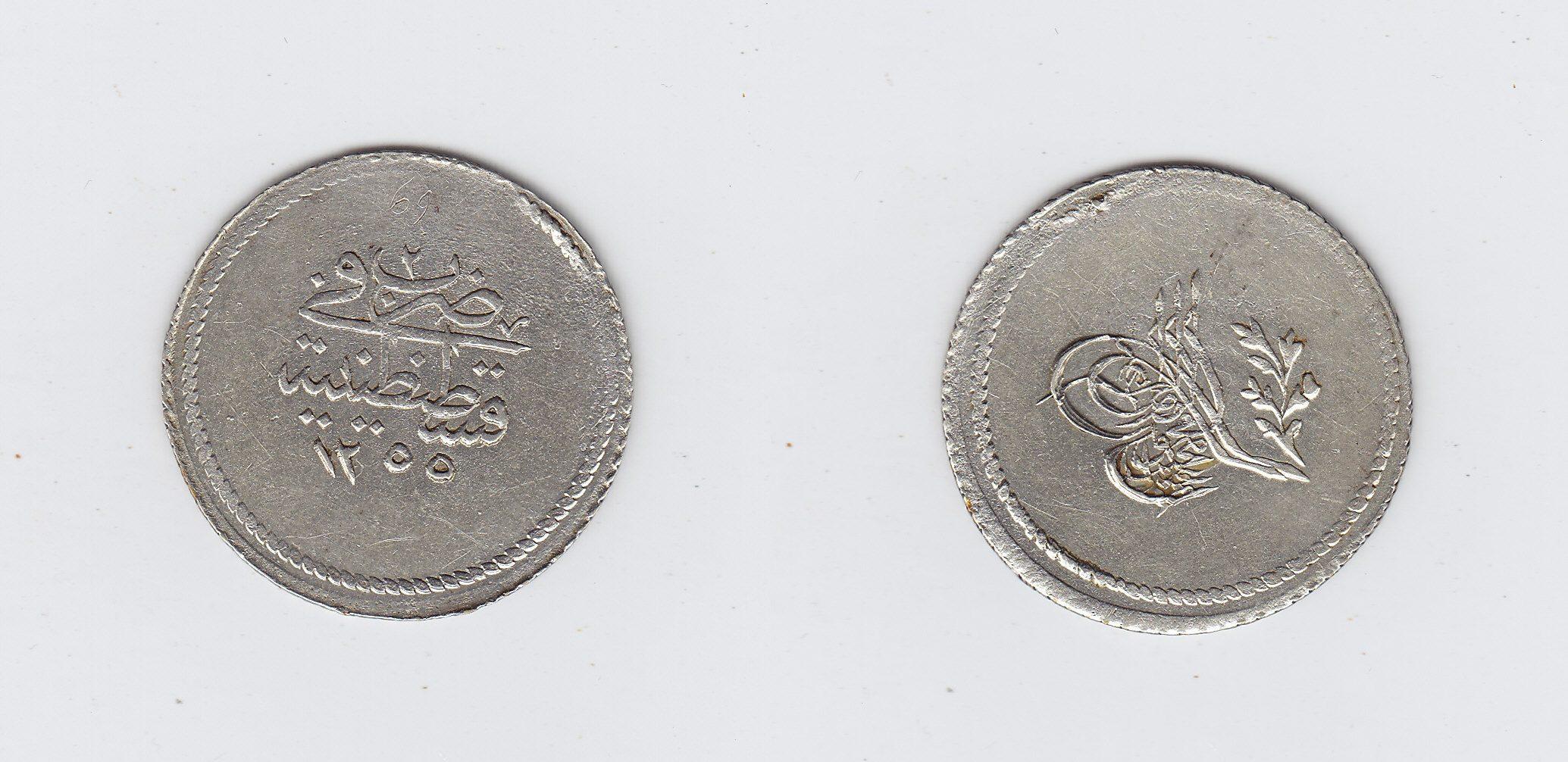 Türkei 1 1/2 Kurusch 1255/2 ss+