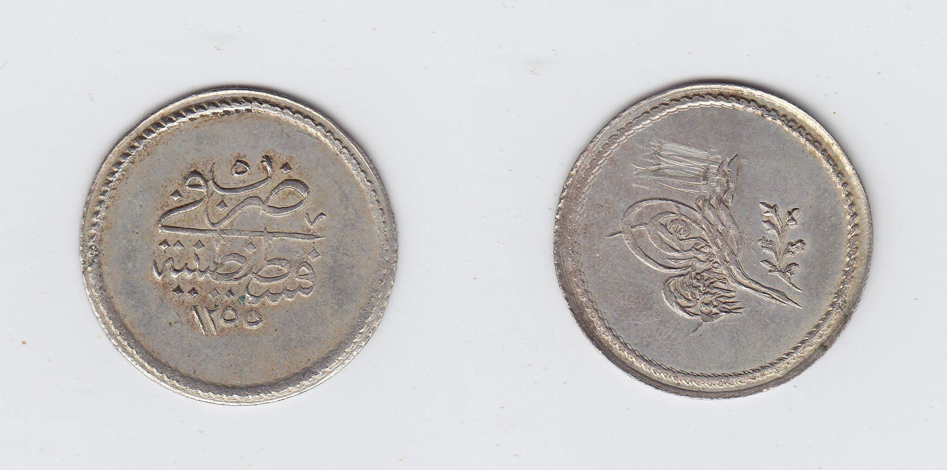 Türkei 1 1/2 Kurusch 1255/5AH Konst. vz-unz