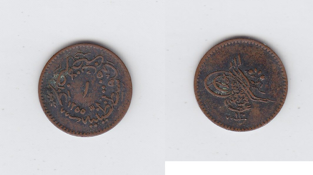 Türkei 1 Para 1255/13AH Konst. ss
