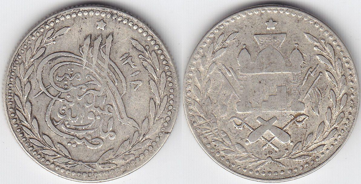 1 1318 Afghanistan 1 Rupie 1318 SS