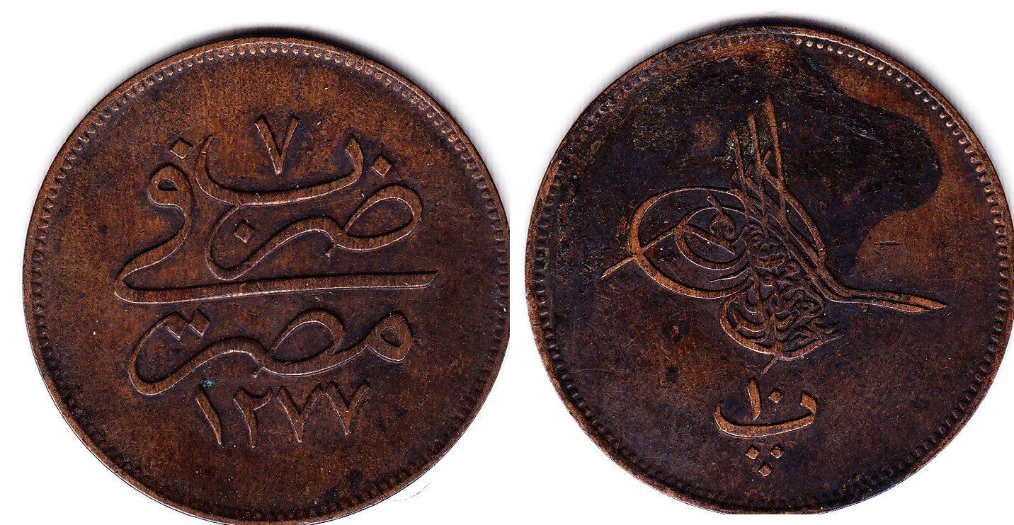 Ägypten 10 Para 1277/7