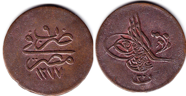 Ägypten 20 Para 1277/9